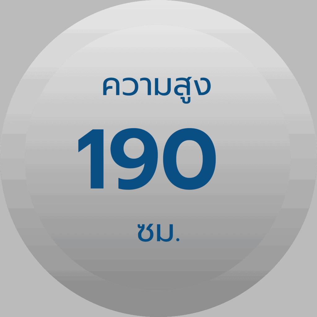 สเปค รั้วตาข่ายฟิคซ์ล็อค รุ่น 17-190-15 ความสูง 190 ซม.