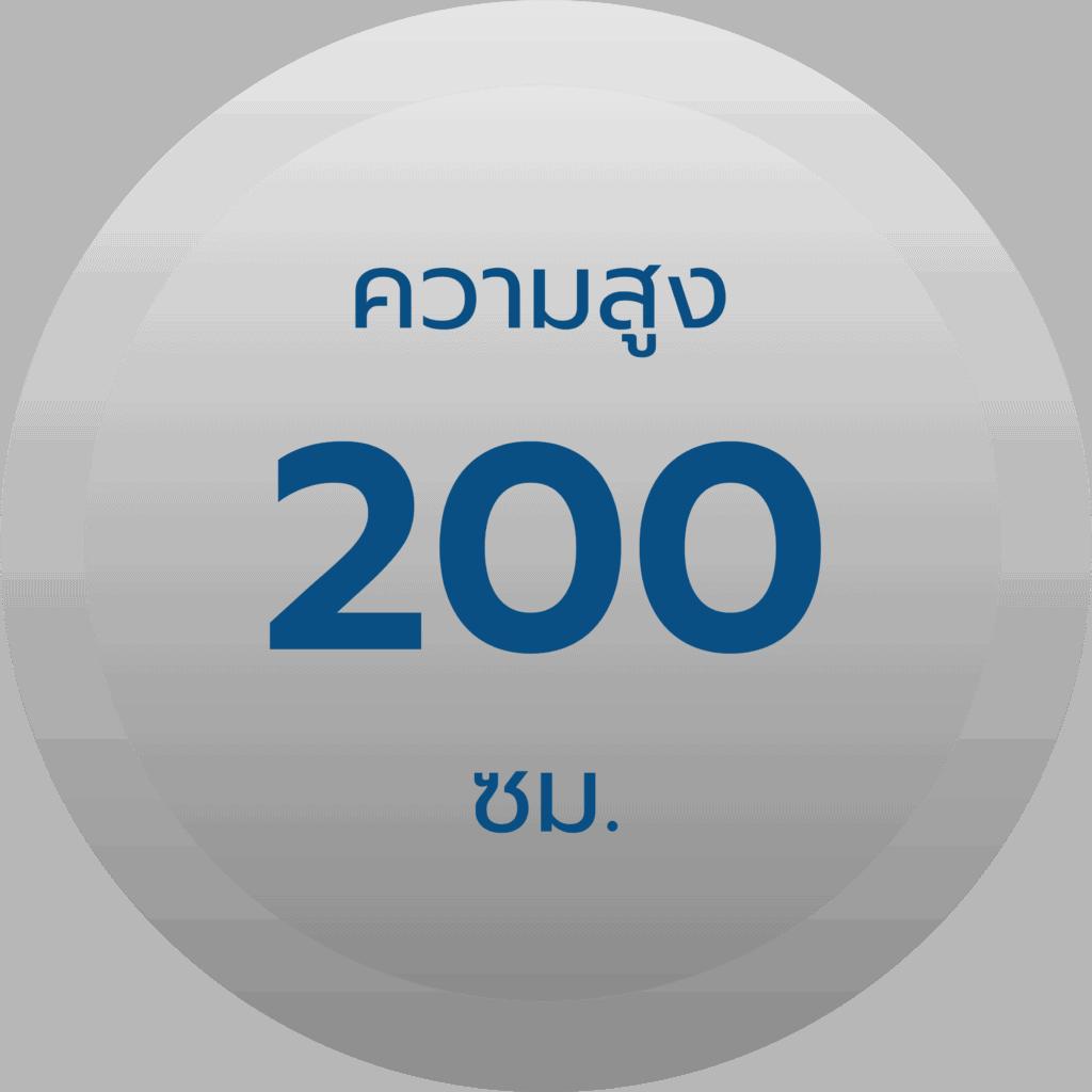สเปค รั้วตาข่ายถักปม รุ่น 14-200-15 ความสูง 200 ซม.