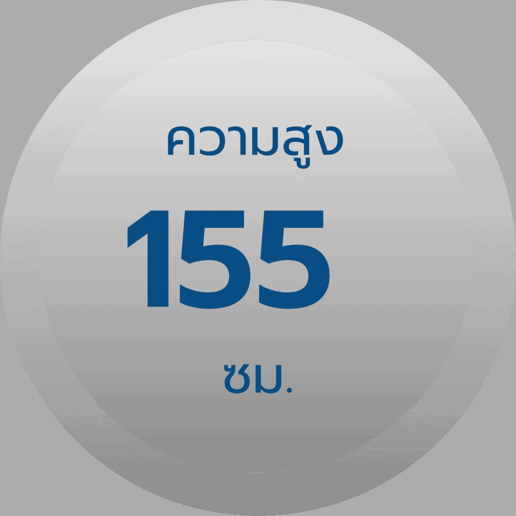 สเปค รั้วตาข่ายฟิคซ์ล็อค รุ่น 11-155-15 ความสูง 155 ซม.